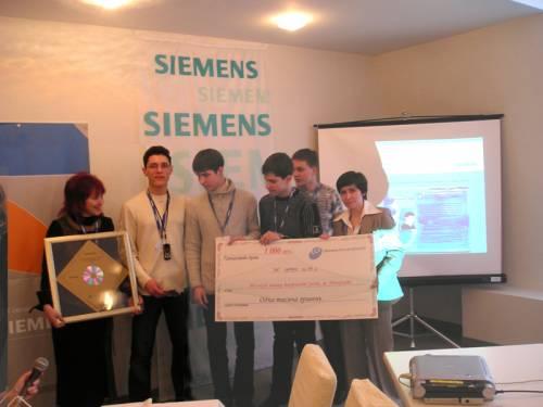 Конкурс сименс для школьников официальный сайт
